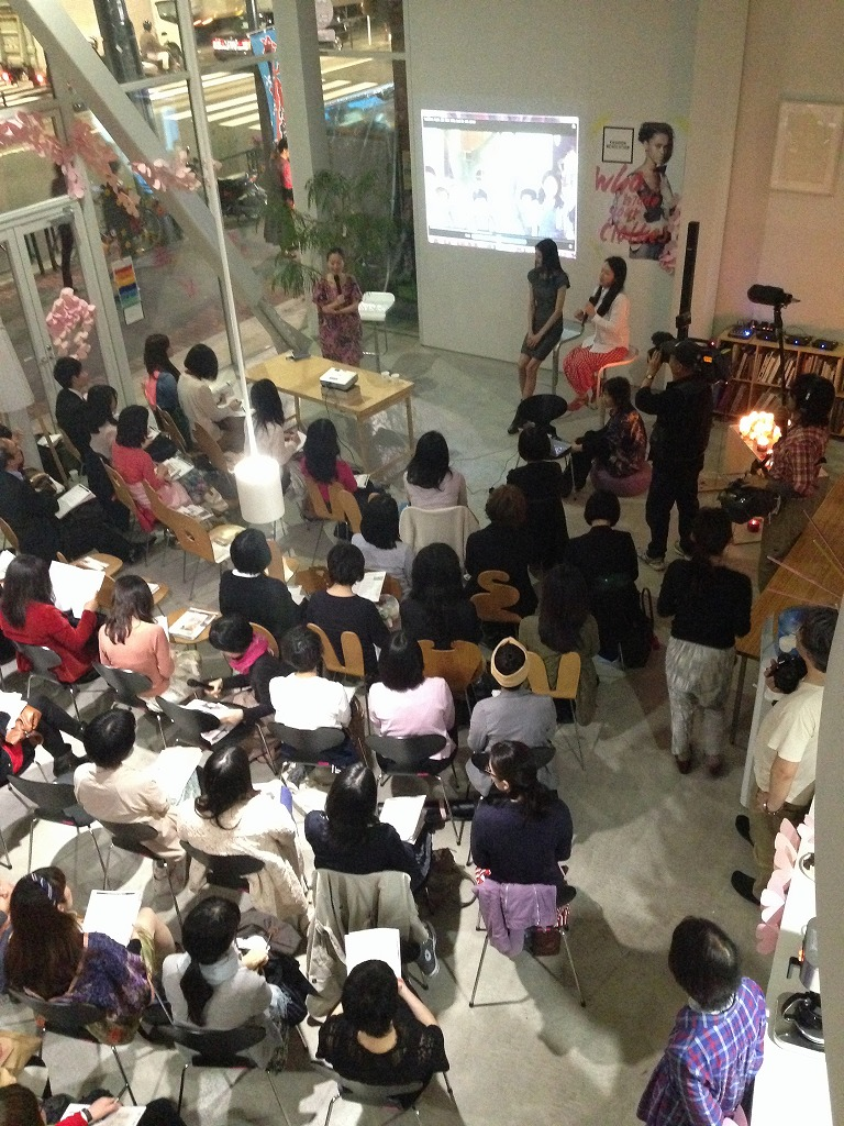 People Tree Japan's Fashion Revolution Day Event
